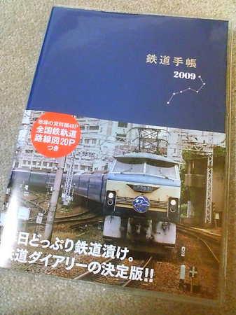 D1001218.jpg