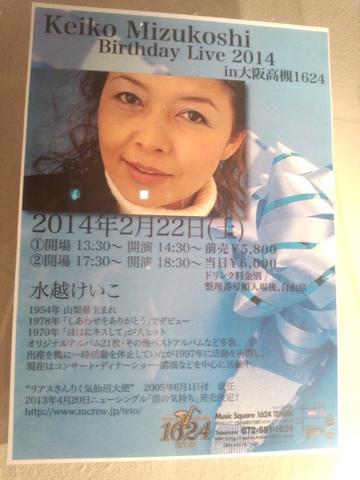 IMG_20140222_204749841.jpg